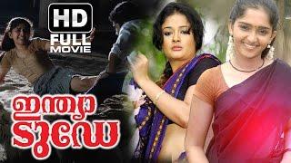 getlinkyoutube.com-Indiatoday Full Length Malayalam Movie [Full HD]