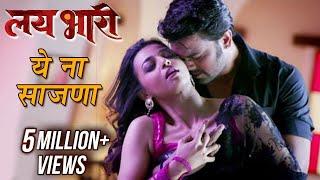getlinkyoutube.com-Ye Na Sajana | Romantic Video Song | Lai Bhaari | Sharad Kelkar, Radhika Apte