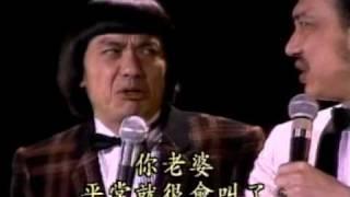 getlinkyoutube.com-豬哥亮歌廳秀_訪問 余天 李亞萍 (1/3) 鑼聲若響