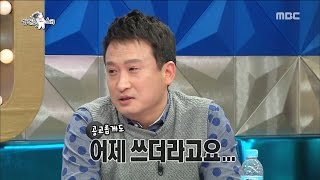 getlinkyoutube.com-[RADIO STAR] 라디오스타 - Early education against Seo Kyung-seok of educational philosophy. 20170222