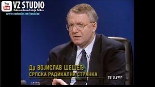 getlinkyoutube.com-ANTOLOGIJSKI TV DUEL: Predsednik SRS Vojislav Šešelj i predsednik SPO Vuk Drašković (1997)