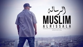 getlinkyoutube.com-01 - Muslim - AL RISSALA 2014 مـسـلـم ـ الـرسـالـة