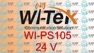 การใช้งาน Wi-TeK