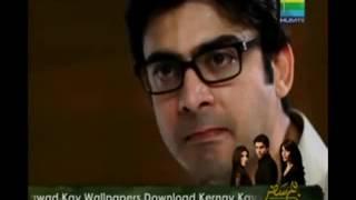 Humsafar best seen last Episode full HD.mp4