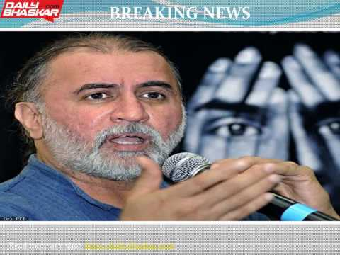 Tarun Tejpal sex scandal