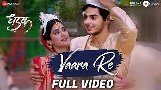Koi Karega Na Tumse Pyaar | #ZeeMusicOriginals |Jeet Gannguli|Rashmi Virag|Vinnil Markan|Aditya Dev width=