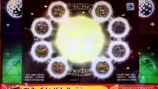 getlinkyoutube.com-妖怪おみくじ神社バスターズ (新バージョン)うたブシニャン演出