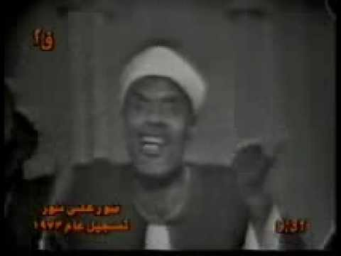 mohamed mutwaly el sharawi 9 islam muslims arabic الشعراوي و المعجزات