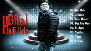 getlinkyoutube.com-Cheb Bilal : Jdoudna
