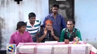 Dhandabazi (Part 4) ধান্দাবাজী by Harun Kisinger 2015 | Suranjoli