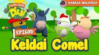 #34 Episod Keldai Comel | Didi & Friends