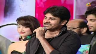 getlinkyoutube.com-pawan kalyan full speech - julayi audio launch - allu arjun ileana trivikram