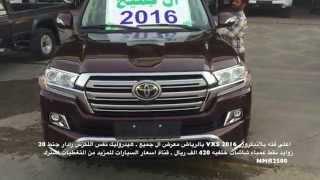 getlinkyoutube.com-تويوتا لاندكرورزر 2016  VXS الرياض  وارد قطر٤٢٠ الف ريال بتاريخ ٢٥\١٢\36  land cruiser 2016