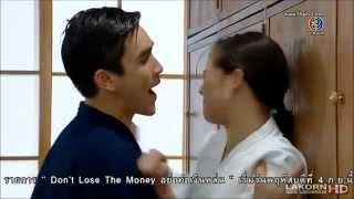 getlinkyoutube.com-061 โดนจูบเป็นลม ริวคิดแผนรวบรัดมายูมิ + เบื้องหลัง /nadech yaya cut/รอยฝันตะวันเดือด