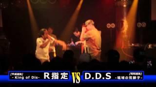 getlinkyoutube.com-ADRENALINE 2014 / R指定 vs D.D.S