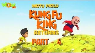 Motu Patlu Kungfu King Returns -Part 4| Movie| Movie Mania - 1 Movie Everyday | Wowkidz width=