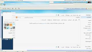 getlinkyoutube.com-تم اختراق مهـره بنت محـمد ال مكـتوم من قبل جنـون هكــر