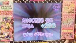 getlinkyoutube.com-꿈의 라이브 프리즘 스톤 게임 - 11235점 서프라이즈 점프 성공