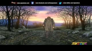 getlinkyoutube.com-البؤساء - الحلقة ٥٢ والأخيرة - سبيستون | Les Miserables - Ep 52 The End
