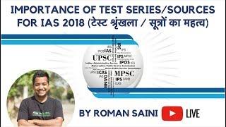 Importance Of Test Series/Sources for IAS 2018 (टेस्ट श्रृंखला / सूत्रों का महत्व) by Roman Saini
