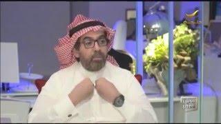 getlinkyoutube.com-د. حمزة السالم  أستاذ الاقتصاد المالي ضيف حديث العمر