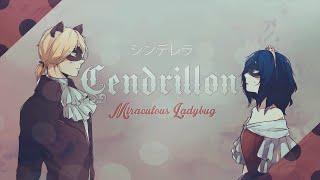 getlinkyoutube.com-Cendrillon ❘ ❮Miraculous Ladybug❯ PV