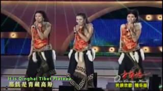 getlinkyoutube.com-青藏高原  雪莲三姐妹 Qinghai Tibet Plateau Three Snow Lotus Sisters