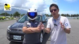 getlinkyoutube.com-福特Kuga 2.0t 愛家愛車熟男龐德花蓮遊