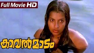 getlinkyoutube.com-Malayalam Full Movie | Kaavalmadam | Full HD Movie | Ft. Sukumaran, K.P.Ummer, Ambika