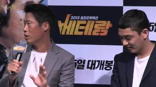 getlinkyoutube.com-유아인 악역 연기 대체 어땠길래.. 선배들 '극찬'