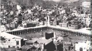 getlinkyoutube.com-قديم ارشيف الحرم المكي الشيخين السبيل والخليفي