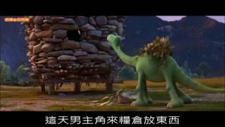 #335【谷阿莫】3分鐘看完2015迪士尼動畫電影《恐龍當家 The Good Dinosaur》