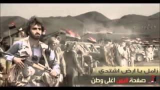 getlinkyoutube.com-شيلة يمنيه سعوديه يا ارض اشتدي زامل قبائل اليمن