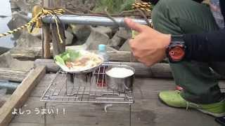 getlinkyoutube.com-【ソロ遊び】釣り練習とナガラホルモン鍋