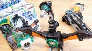 getlinkyoutube.com-2モード変形 & 合体!GG01 コンドルデンワー ゴーストガジェットシリーズ レビュー!黒電話からコンドルに変形 DXガンガンセイバーアローモードに合体 仮面ライダーゴースト ロビン魂