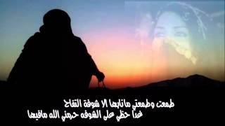 getlinkyoutube.com-شيله - صباح الخير والنسمه تهب وخاطري مرتاح - عبدالله العايض