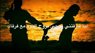 getlinkyoutube.com-شيلة أنا لك يابعد روحي   YouTube