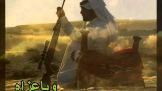 getlinkyoutube.com-شيلة وياعزاه    اداء سعيد الخزماني و راشد الجزوى