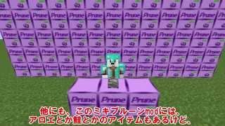 getlinkyoutube.com-【Minecraft】刀とプルーン使いのマインクラフト Part11【ゆっくり実況】