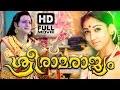 Sri Rama Rajyam Malayalam Movie HD