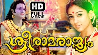 getlinkyoutube.com-Sri Rama Rajyam Malayalam Movie HD