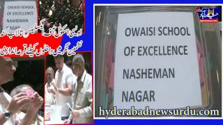 Akbar owaisi  Annouced Lucky Draw Winners For Free Education
