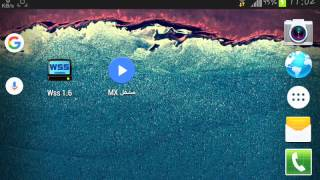 getlinkyoutube.com-مشاهدة قنوات بي ان سبورتس مجانا عن طريق  تطبيق wss