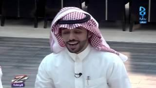 يا أرض أندلس الحبيبة - عبدالرحمن الخضيري | #زد_فرصتك1