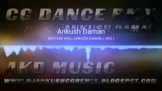 NATHUNI WALI NAGPURI SONG|| Ankush Daman Rmx