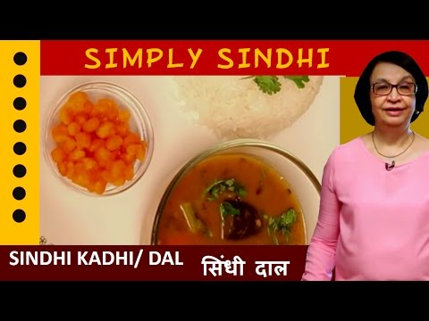 How-To Make Authentic Sindhi Kadhi/Dal (Mixed Vegetable Curry) By Veena