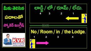 getlinkyoutube.com-spoken English through Telugu ph no 9789099589 (24 hours)