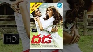 getlinkyoutube.com-Dhada Telugu Full Movie || Naga Chaitanya, Kajal Aggarwal || Ajay Bhuyan || Devi Sri Prasad