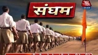 getlinkyoutube.com-Sangham: Birth and growth of Rashtriya Swayamsevak Sangh (RSS) (PT-1)