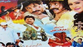getlinkyoutube.com-Pashto Cinema Scope Movie PA ZOR BAH CHANGALA BO ZAM - Arbaz Khan,Jahangir Khan - Pushto Action Film